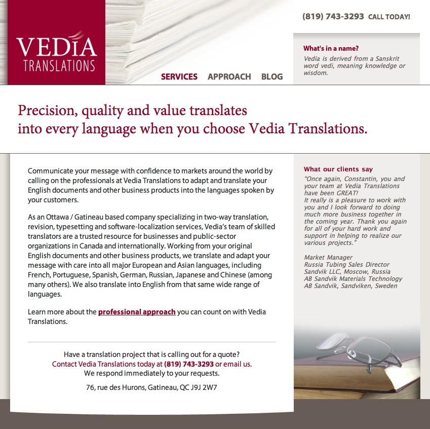 Vedia website